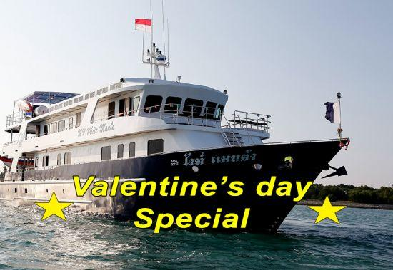 MV-White-Manta-Valentines-day-special