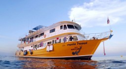 MV Gentle Giant